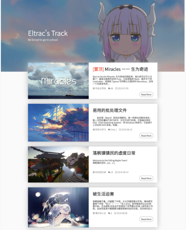 Miracles 单栏简洁模板插图
